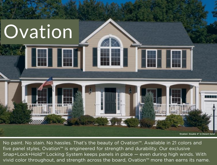 Ovation General Siding Supply 1709 Mason Street Omaha
